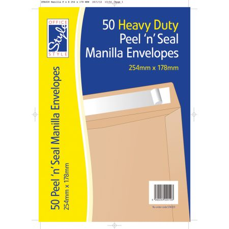 Office Style 50 Peel n Seal Manilla Envelopes