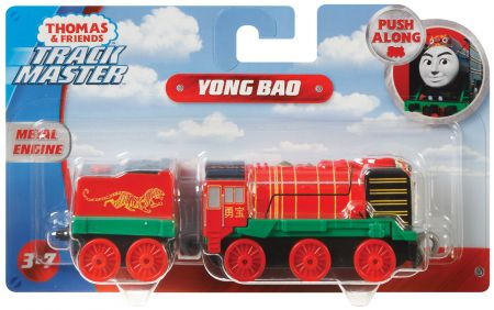 TM Push Along Yong Bao