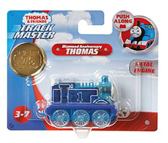 TM Push Along 75th Anni Thomas
