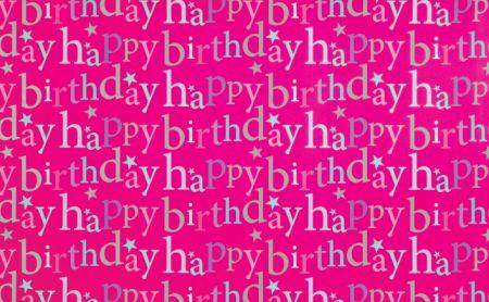 Gift Wrap - Designer Female 2625